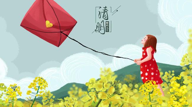 清明丨賞春花 寄哀思 不負當下好時節