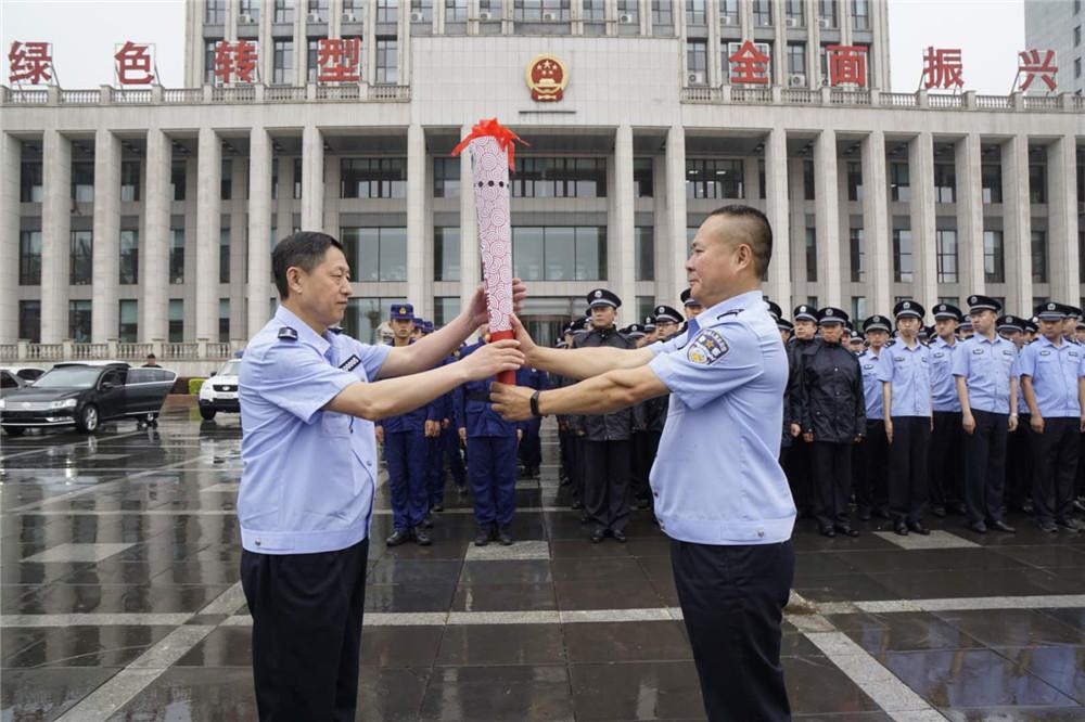 白山市舉辦禁毒火炬傳遞儀式 2000余人參與活動