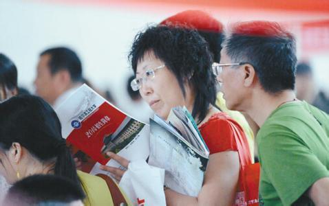 吉林省高考志願填報本科段24日9時開始