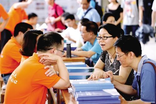 吉林大學新增5個專業