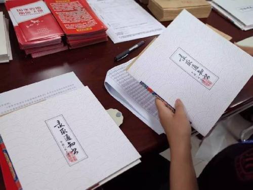 吉林省本科錄取工作4日開始