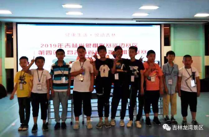 輝南少年勇奪吉林省青少年象棋錦標賽金杯