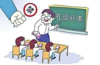 長春:對在職中小學教師有償補課零容忍