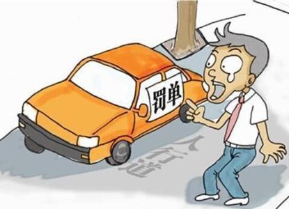 長春西站查獲違法違規出租車21臺
