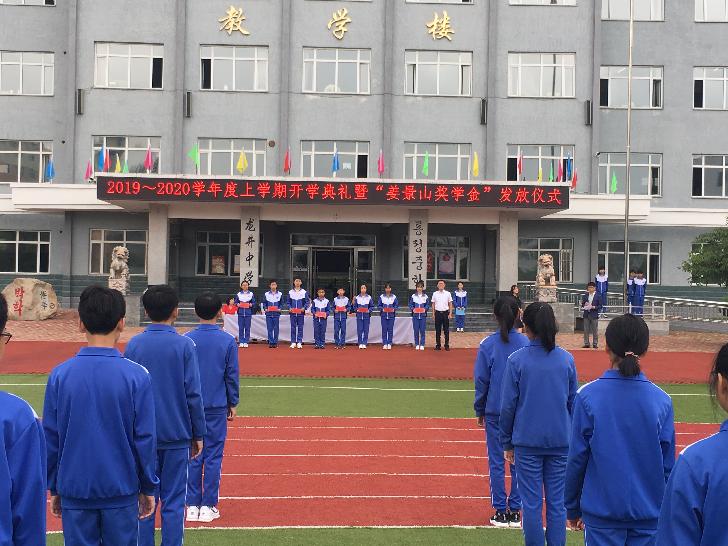 開學第一天 龍井市8264名學生喜迎新學期