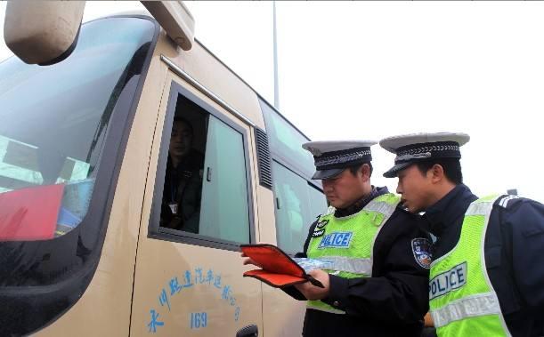 吉林省曝光17輛逾期未檢驗公路客運車輛