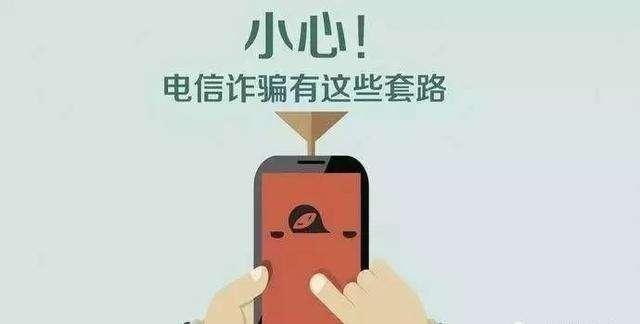 """長春警方偵破""""8·13""""電信詐騙案 10名犯罪嫌疑人落網"""