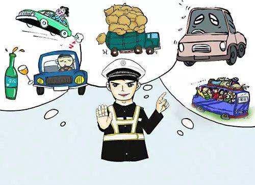 即日起 吉林省嚴打嚴查各類交通違法行為