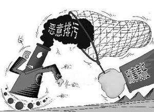 吉林省榆樹市12人犯污染環境罪獲刑