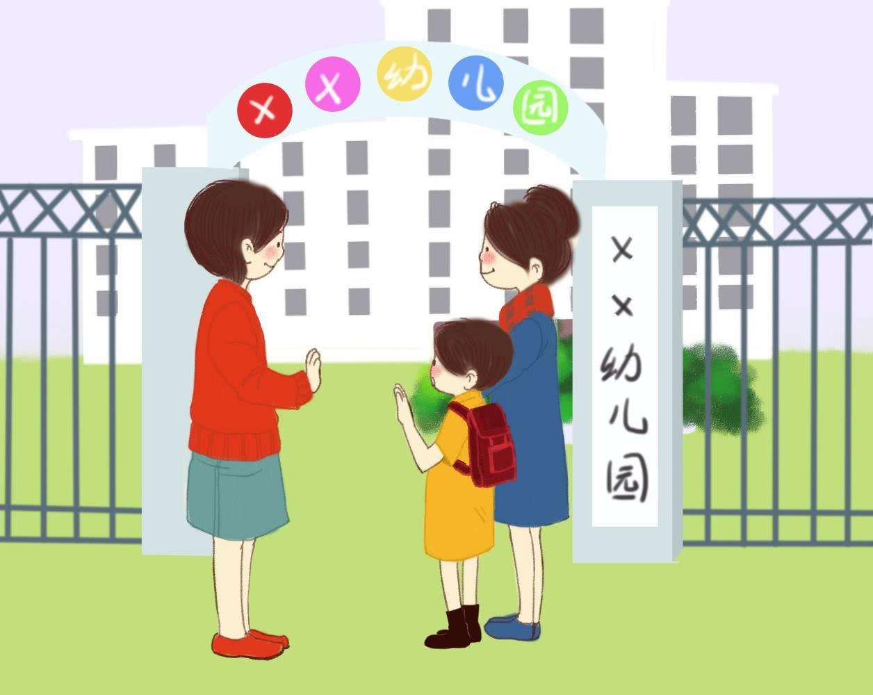 即日起至明年年底 長春市開展小區配套幼兒園專項治理
