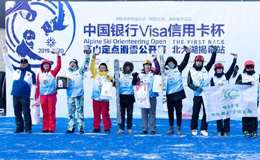 專題:中國原創高山滑雪賽吉林開滑