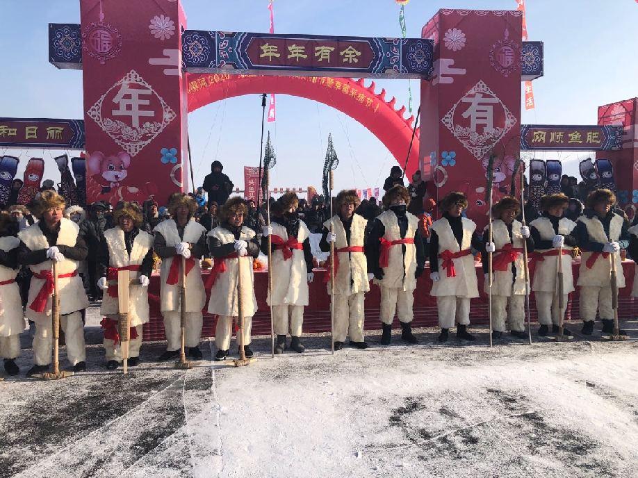 冬捕迎春 魚騰送暖 柳河縣第二屆冬捕節開幕