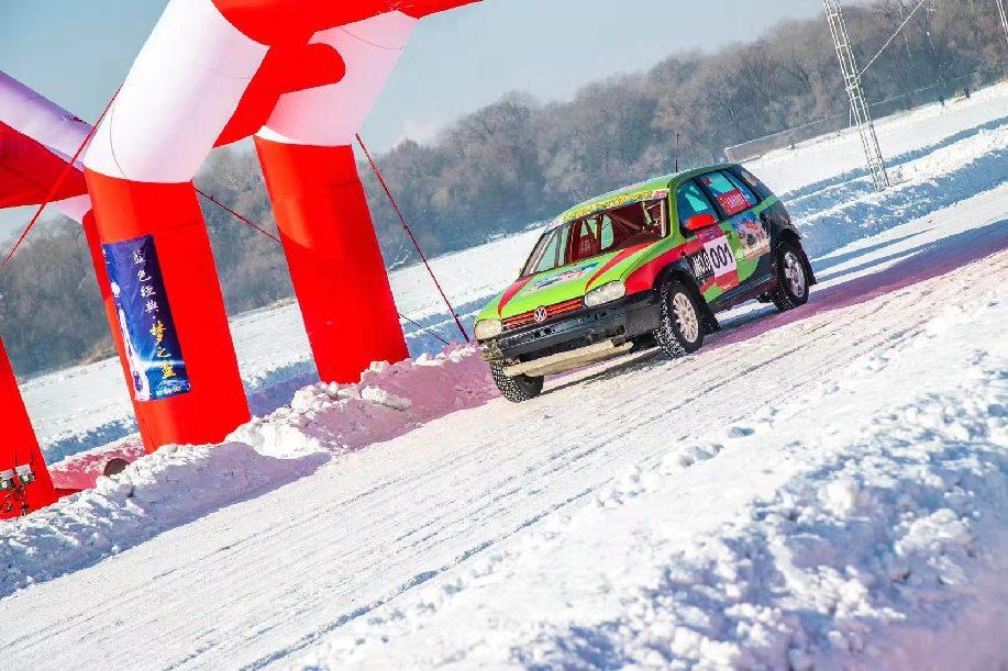 一汽红旗·2020中国冰雪汽车短道拉力锦标赛开赛