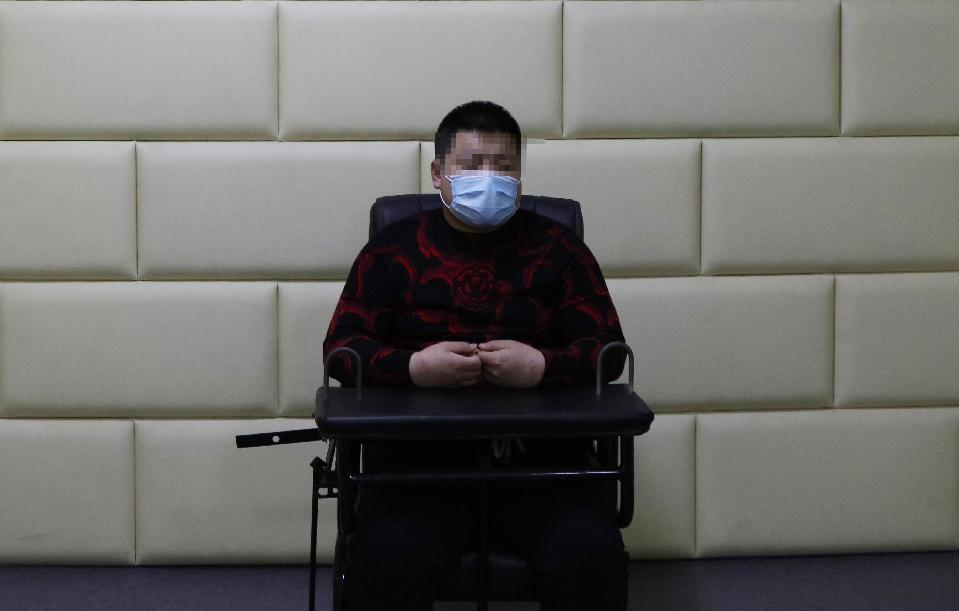 吉林省森林公安局破獲利用疫情實施電信詐騙案