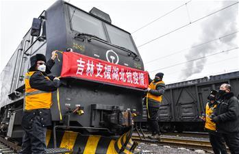 吉林省籌調1000噸防疫和生活物資馳援武漢