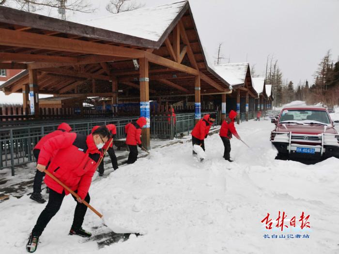 長白山景區22日恢復開放