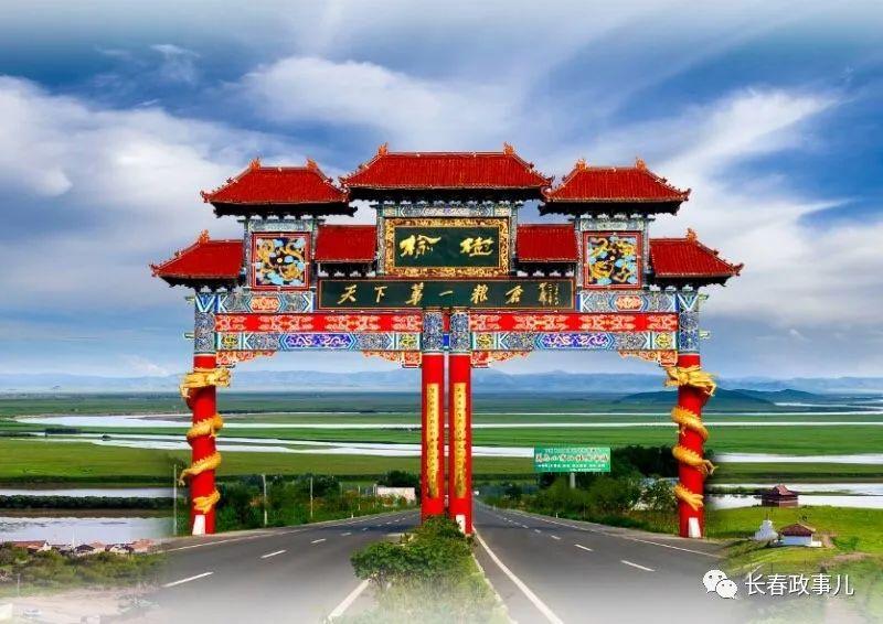榆樹市:全新優惠政策推動縣域經濟高質量發展