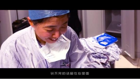 吉林省長春市抗疫原創歌曲MV:《想你》
