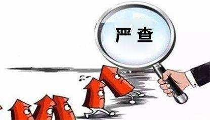 吉林省衛健委開展整頓工作