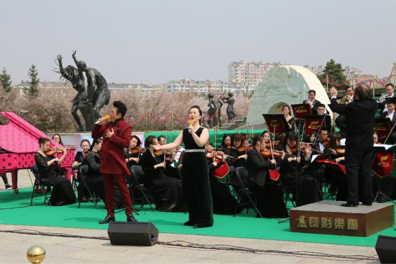 長影樂團奏響春季戶外交響音樂會