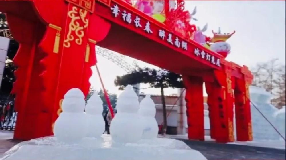 这是一条清凉的微信 雪人微拍挑战赛颁奖啦