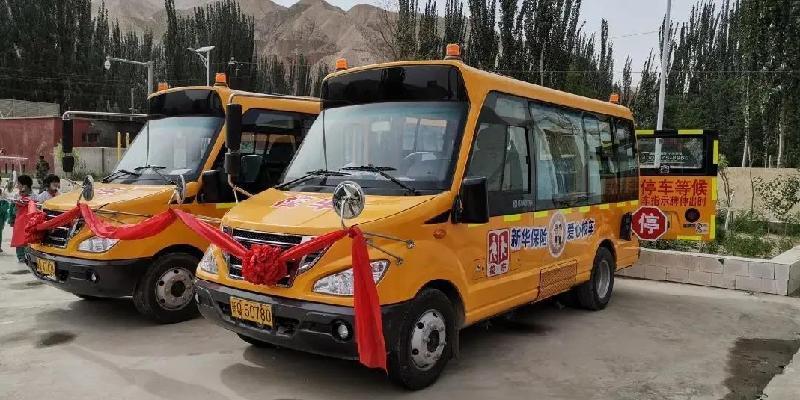 新華保險向新疆依其拜勒提村捐贈校車