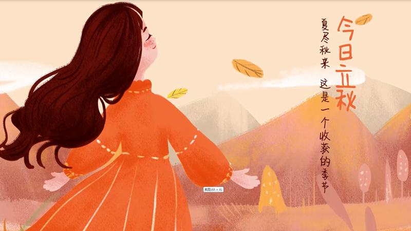 立秋丨夏盡秋來 這是一個收獲的季節