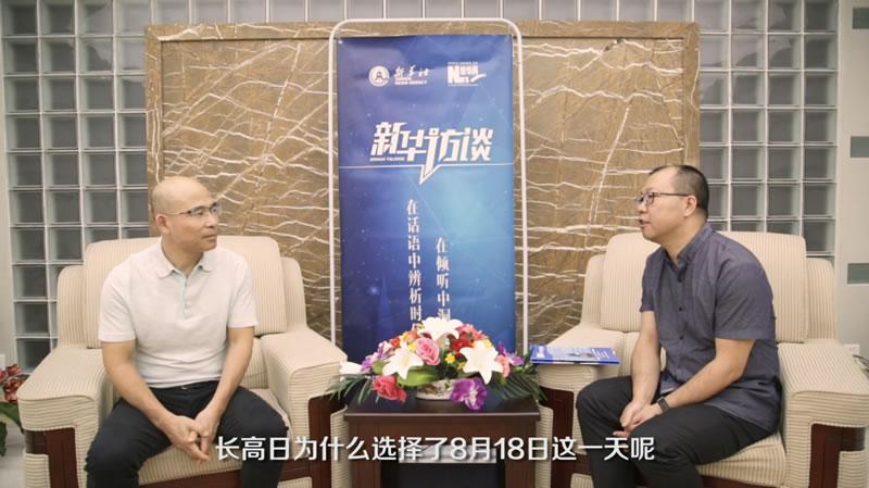 """'8.18',寓意'拔一拔',希望通過""""中國兒童長高日""""的設立,全社會能共同攜手,助力中國兒童多長高5公分。"""