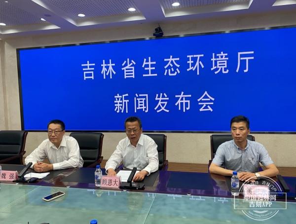 吉林省生態環境廳開啟污染防治執法行動