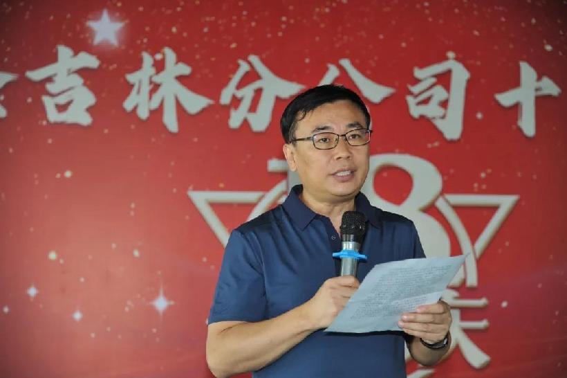 【行業信息】新華保險吉林分公司18周年司慶工會活動