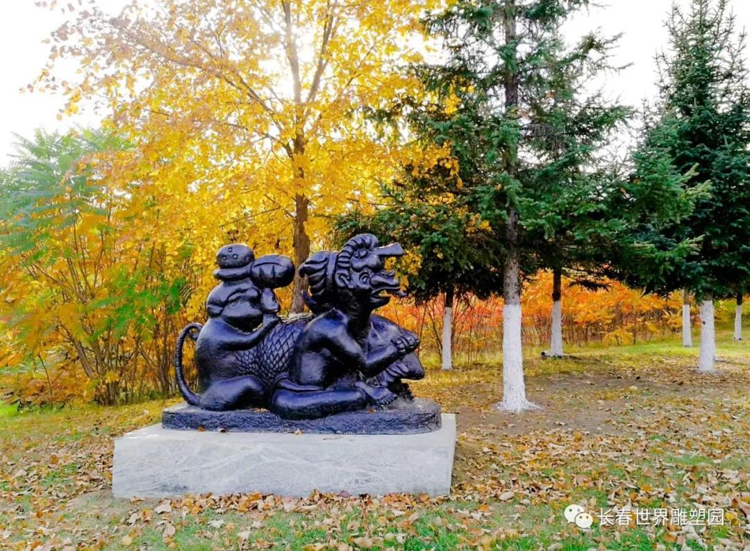 國慶假期,長春世界雕塑園要你好看!