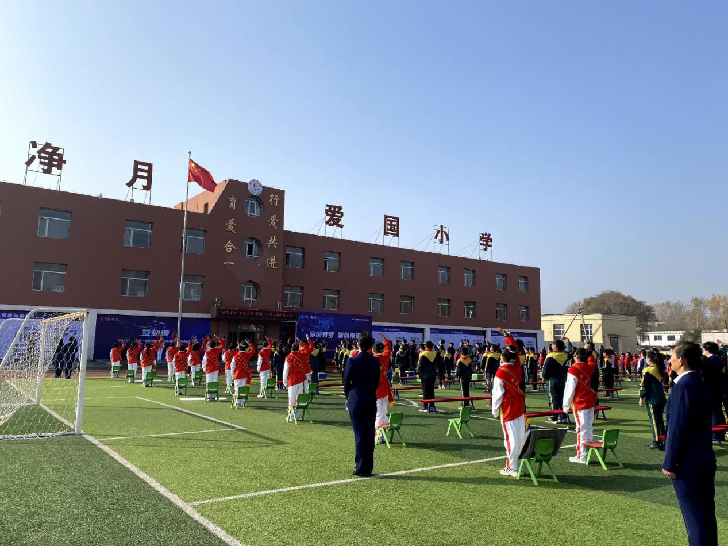 長春凈月高新區愛國小學舉辦科技藝術節