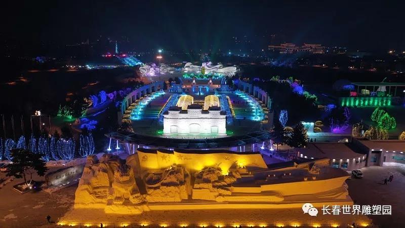 长春市第三届大型冰雪雕创作征集公告