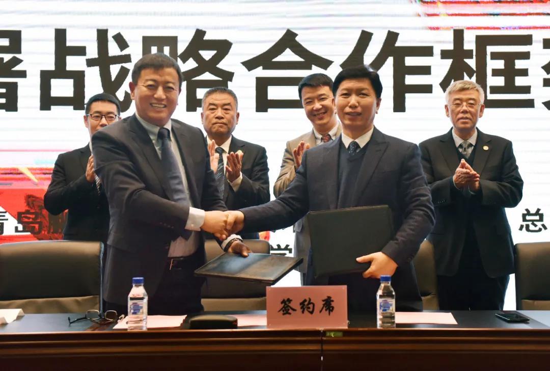 長春財經學院鵬騰國際學院成立