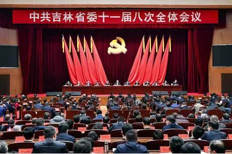 中共吉林省委十一屆八次全體會議召開