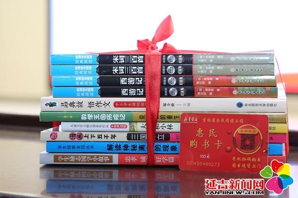 """特困學生得到""""特殊""""的新年禮物"""