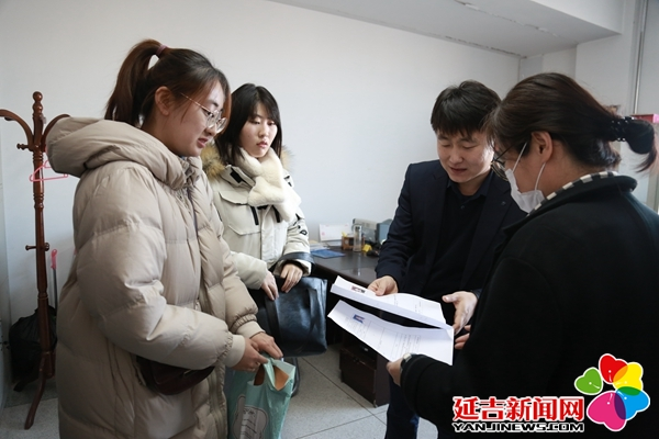 2021年延吉市第一批社会实践大学生正式对接