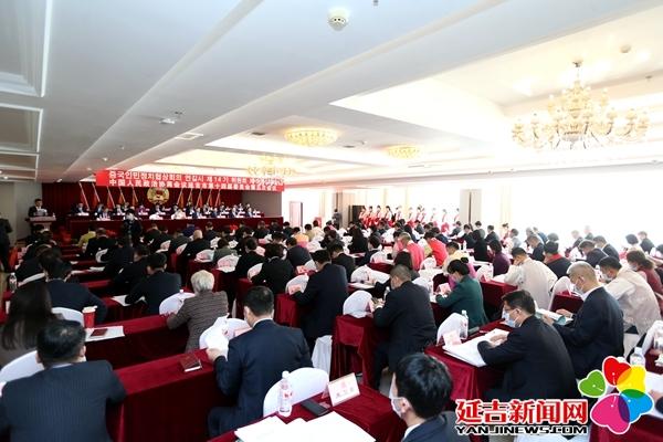 政协延吉市第十四届委员会第五次会议开幕