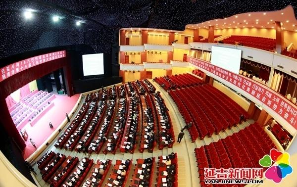 延吉市第十八届人民代表大会第五次会议开幕