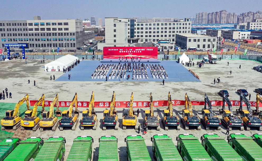 2021年吉林省春季项目集中开工活动举行
