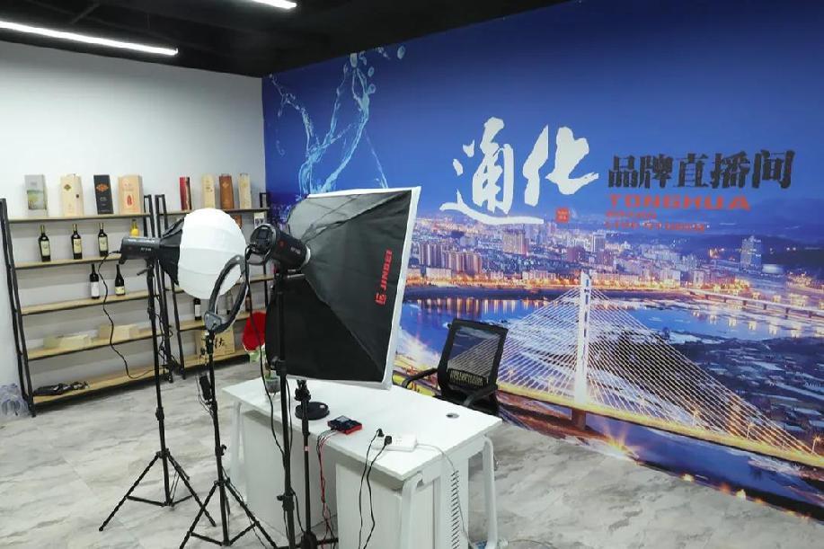 首届中国长春净月短片节初审评选在吉林省广告产业园圆满完成