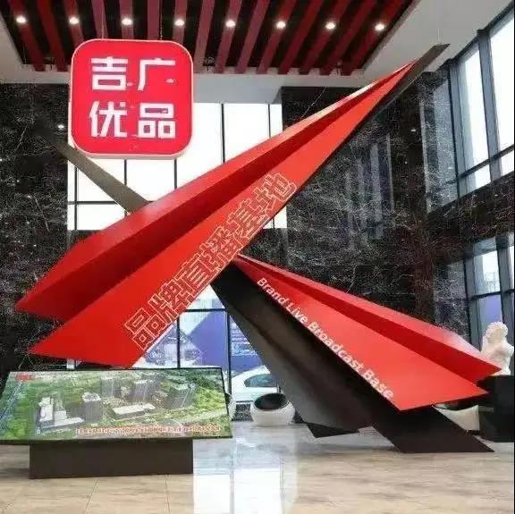 看吉林省广告产业园产业服务之吉广优品
