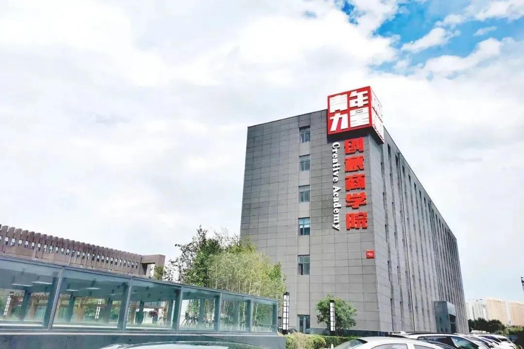 看吉林省广告产业园产业服务之青年力量创意商学院