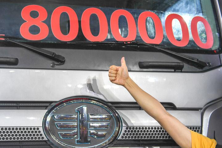 我国自主研发的第800万辆解放牌卡车下线