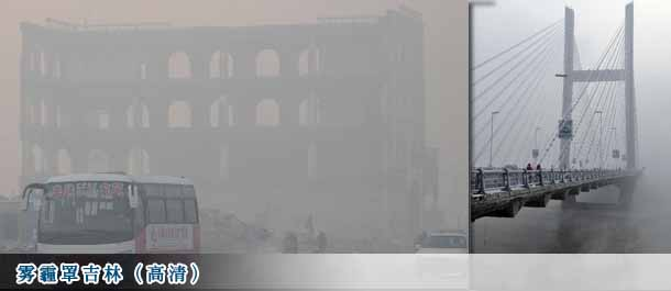 湖南长沙雾霾罩城