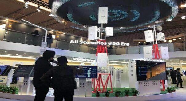 中兴通讯5G全系列商用产品亮相MWC2019 助力全场景网络部署